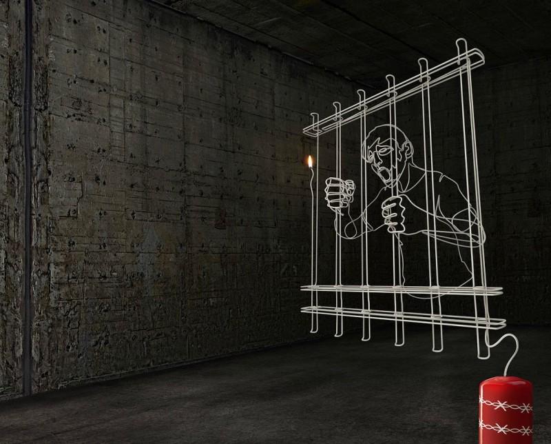 Amnesty Prison