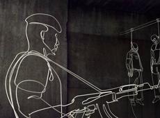 Amnesty: Execution